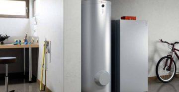 Конденсационный газовый котел напольный с бойлером