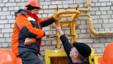Общедомовое газовое оборудование