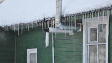 замерзшая труба дымохода котла