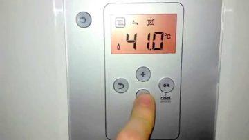 температура газового котла