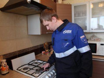 техобслуживание газовой плиты